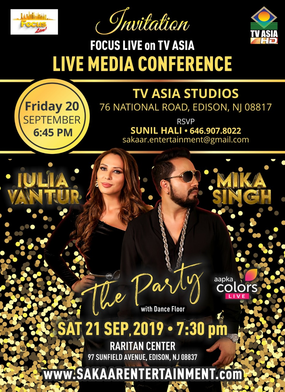 Mika Singh - Iulia Vantur - The Party - NJ